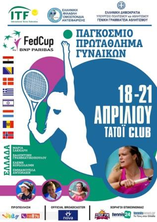 fed cup tenis.poster af syon